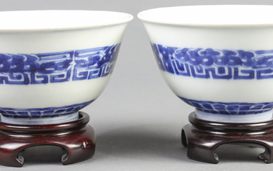 (Lot of 2) Chinese Blue and White Porcelain Bowls
