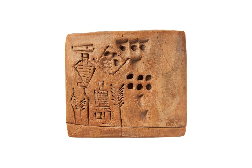 ‡ The Kushim Clay Tablet, fine pictographic tablet [Sumer, Uruk III period (31st century BC.)]