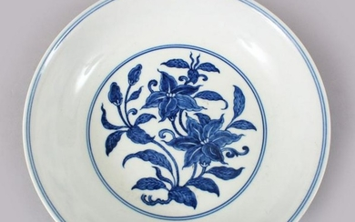 A CHINESE BLUE & WHITE PORCELAIN FLORAL DISH, the