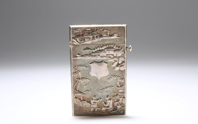 A CHINESE WHITE METAL CARD CASE, rectangular with