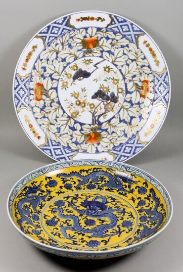 A Chinese Blue, White and Yellow Ground Porcelain Charger,...