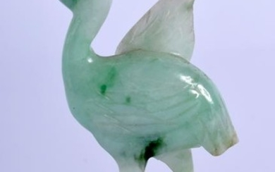 A SMALL EARLY 20TH CENTURY CHINESE CARVED JADEITE
