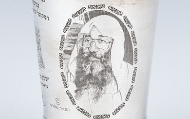 A STERLING SILVER KIDDUSH CUP. Israel, c. 1990.