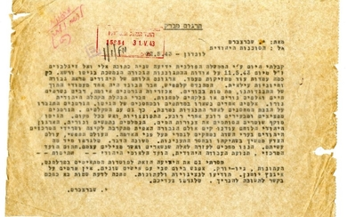 Archive of Letters sent to the Land of Israel Reporting the Annihilation of Jews in the Holocaust. Constantinople, 1943-1945. Chilling.