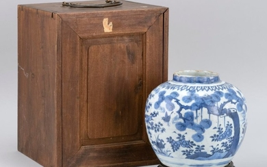 """CHINESE BLUE AND WHITE PORCELAIN JAR In ribbed globular form, with ruffled rim and decoration of two birds in a landscape. Height 7""""..."""