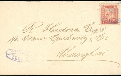 Chefoo Covers 1893 (8 Dec.) commercial envelope to Shanghai bearing 1c. red
