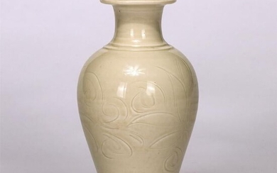 Chinese Ding Ware Carved Pattern Porcelain Vase