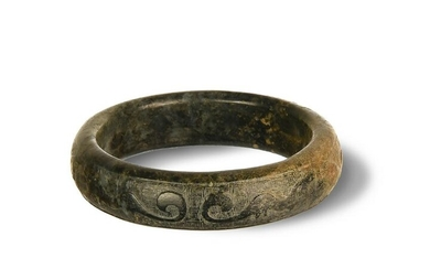 Chinese Jade Bangle, Song or Earlier