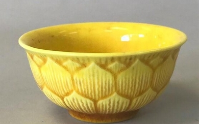 Chinese Yellow Glaze Lotus Cup, Ming Hongzhi Mark