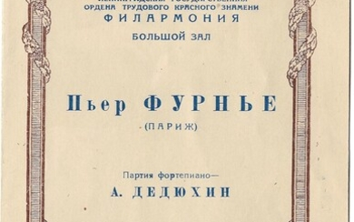 [Fournier, Pierre. Stern, Isaac. Autographs]. Three programs of the Leningrad State Philharmonia.