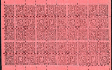 Kewkiang 1894 First Issue Issued Stamps 40c. black on rose-red in a complete sheet of fifty