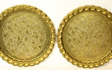 Pair Hand Forged Brass Reticulated Trays w Leaves
