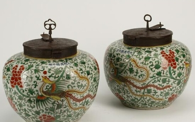 Pair of Chinese Famille Verte Porcelain Tea Jars with