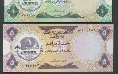 United Arab Emirates Currency Board, 1 riyal, (Pick 1, 2, 3, TBB B101a, 102a, 103a)