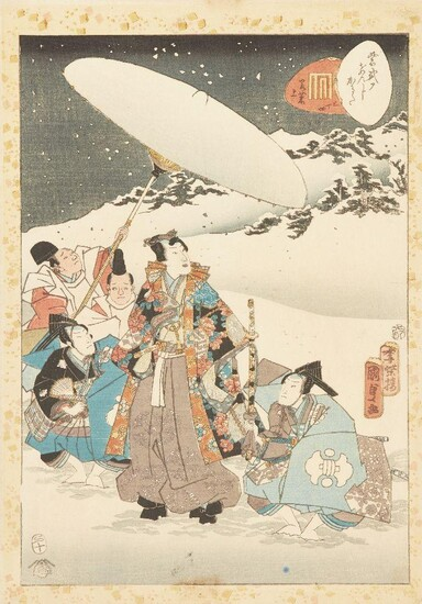 Utagawa Kunisada, Japanese 1786-1865, Genji Monogatari, Chapter 4, 1857 10th...