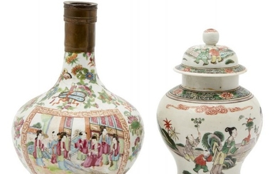 A Chinese porcelain bottle vase and a...