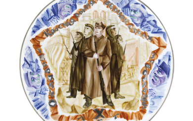 A RARE SOVIET PROPAGANDA PORCELAIN PLATE, BY THE IMPERIAL PORCELAIN FACTORY, ST PETERSBURG, PERIOD OF NICHOLAS II, 1908, AND THE STATE PORCELAIN FACTORY, PETROGRAD, CIRCA 1928
