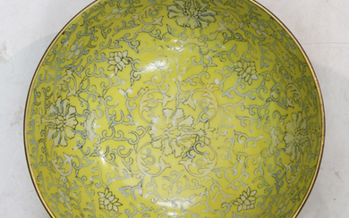 A Chinese Yellow-Groud Bowl