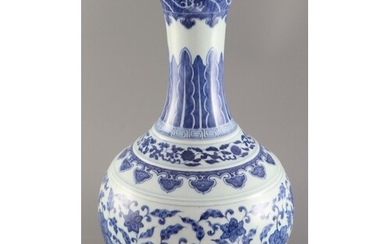 A Chinese blue and white Ming style bottle vase, Qianlong si...