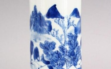 A GOOD 19TH CENTURY CHINESE BLUE & WHITE PORCELAIN