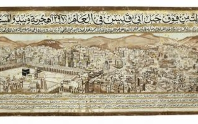 A LARGE ROLL DEPICTING A PANORAMA VIEW OF MECCA, DATED