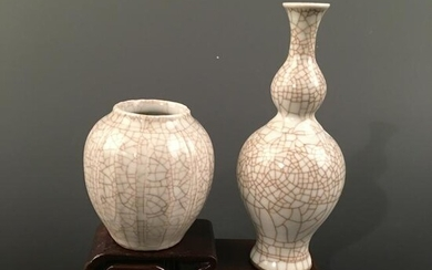 A Pair of Chinese Guan Type Vase