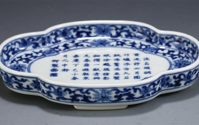 CHINESE BLUE AND WHITE PORCELAIN POEM SHAPED DISH