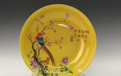 Chinese Faience Plate, Yongzheng Mark