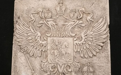 Coat of arms Russia - Double-headed eagle and St. George - 46 x 46 cm - Marble of Istria - 2000-Present