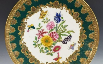 DECORATIVE CHINESE FLORAL PORCELAIN CHARGER