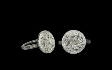 Greek Hellenistic Silver Ring with Beast