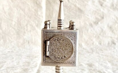 Judaica - A magnificent spice tower ( besamim ) for Jewish havdalah ceremony - HOLY PLACES MOTIVE - Silverplate - Israeli silversmith- Israel - Mid 20th century