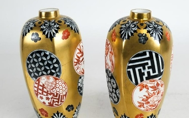 Pair of Asian-Style Porcelain Vases