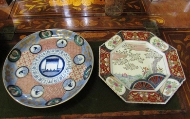 Pair of Oriental Chargers One of Shaped Form Largest Approxi...