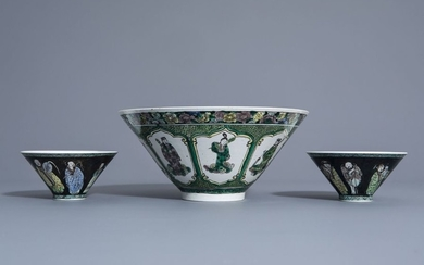 Three Chinese verte biscuit bowls with figurative design,...