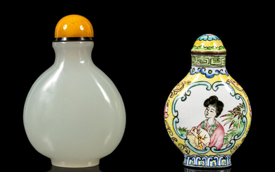 Two Chinese Snuff Bottles