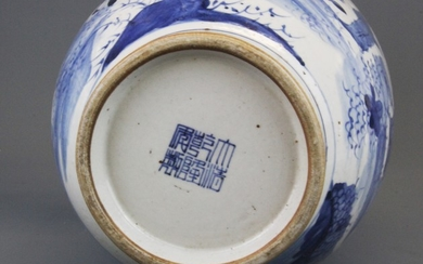 A 19th / early 20th century Chinese hand painted porcelain vase, H. 38cm.