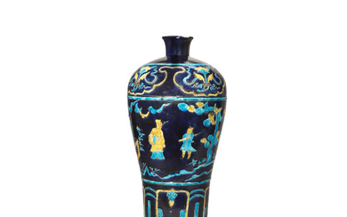 A Fahua Molded Turquoise, Yellow and Aubergine-glazed Porcelain Vase, Meiping