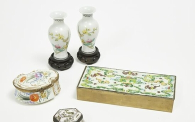 A Pair of Miniature Porcelain 'Birds and Flowers' Vases