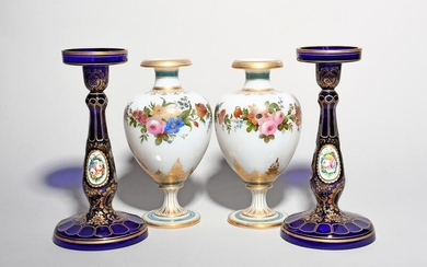 A pair of Bohemian opaline glass vases 19th...