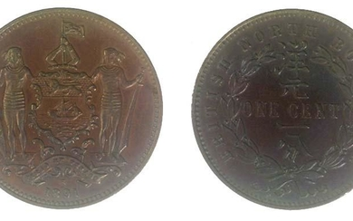 BRITISH NORTH BORNEO Copper 1 cent 1891 H (KM 2) Nice