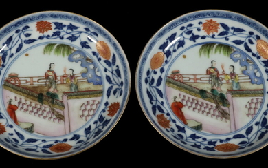 CASED PR CHINESE PORCELAIN SAUCERS