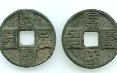 CHINA Yuan, Mongul Script Value-10 Rare (5pcs)