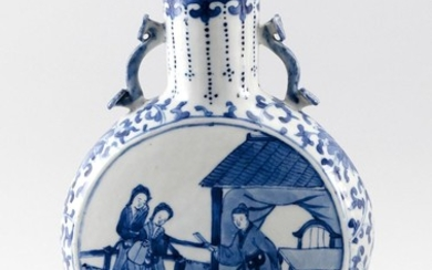 "CHINESE BLUE AND WHITE PORCELAIN PILGRIM-FORM VASE Figural decoration. Four-character mark on base. Height 11.75""."