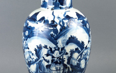 Chinese Blue-and-white Figural Vase