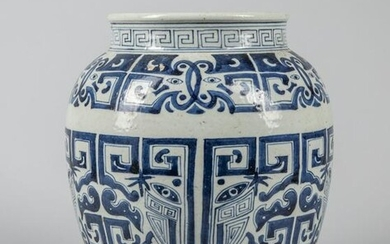 Chinese Export Blue & White Porcelain Vase