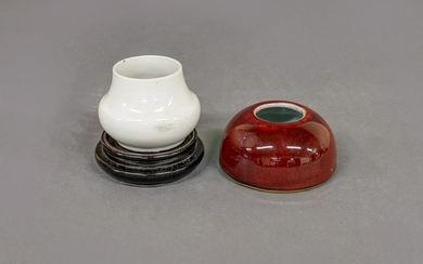 Chinese Water Cups