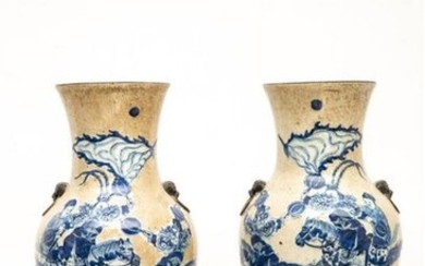 """""""[/] PAIR OF NANKIN PORCELAIN PHENIX TAIL VASES, FENGWEIZUN China, circa 1900 The shoulder is decorated with imitation handles with mythical beast heads and applied rings. Cracked beige enamel covering the whole. Cobalt-blue, mirror-image, mirror-image..."""