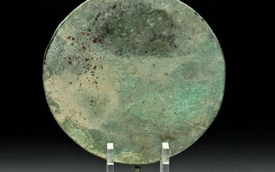 Roman Bronze Mirror with Decorated Handle