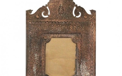 19th C Indo -Persian Ornate Copper Metal Picture Frame